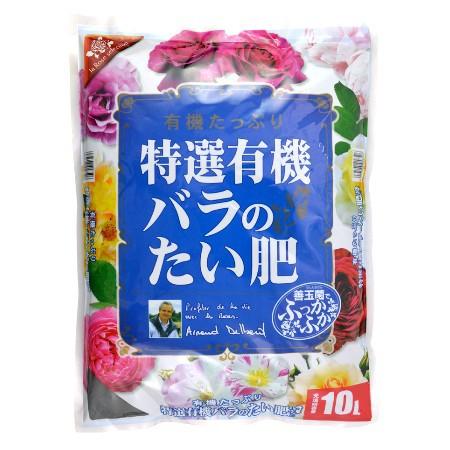 花ごころ・特選有機バラのたい肥 10L