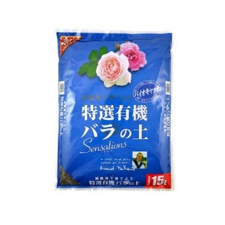花ごころ・特選有機バラの土 15L