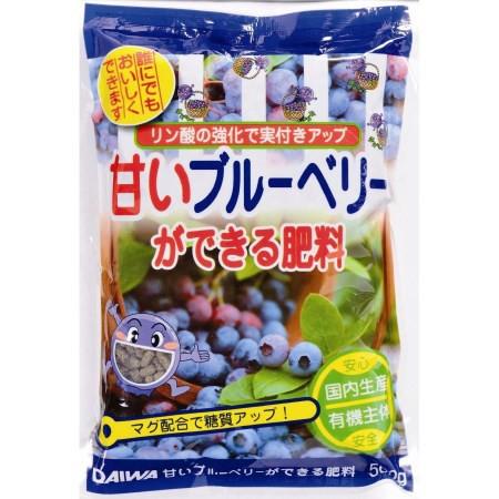 甘いブルーベリーができる肥料 500g