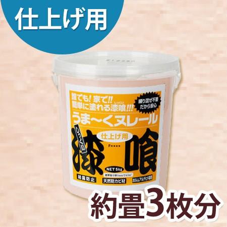 うま〜くヌレール 5kg ピンク 12UN11