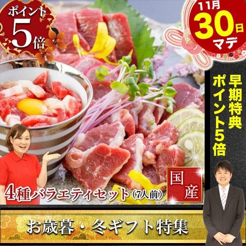 お歳暮 ギフト 今だけ早期特典【ポイント5倍】肉 ...