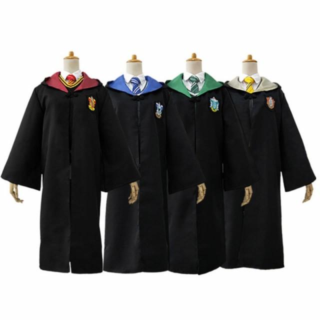セット ハリーポッター コスプレ 大人子供 魔法のローブ ハロウィン 衣装 魔法 コスチュームの通販はau Pay マーケット Ninikids