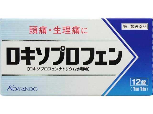 【第1類医薬品】【メール便送料無料!】【selfM...