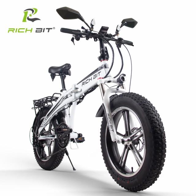RICH BIT TOP016【電動MTBバイク 電動アシスト自...