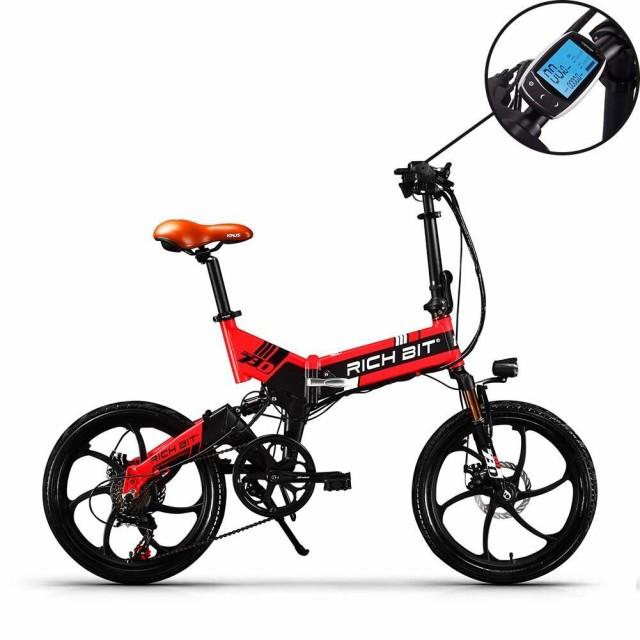 【年末ラッキーセール】RICH BIT TOP730α Red【折りたたみ電動バイク】自転車機能+電動バイク機能の次世代ハイブリッドバイク