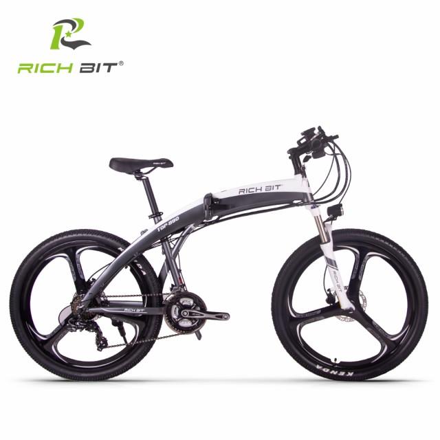RICHBIT TOP880a 初秋発売 新型次世代型スポーツタイプ 折りたたみ26インチ アクセル付き電動バイク 3色(グレー)