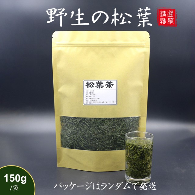 松葉茶 松葉 野生の松葉 健康茶 松葉100% お土...