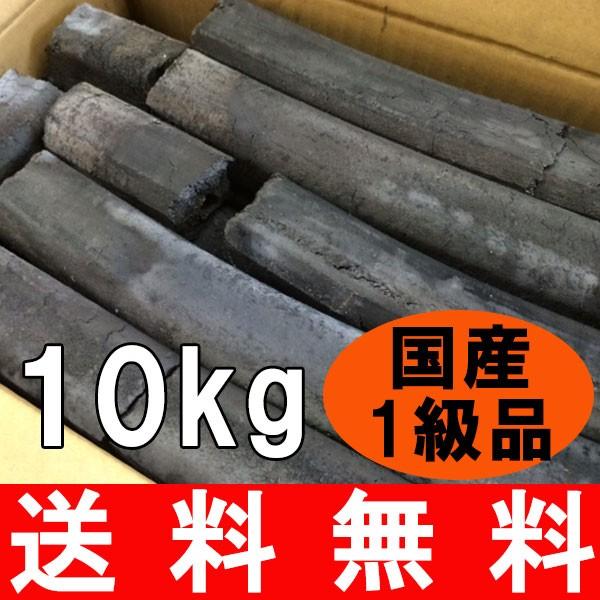 福化備長炭(オガ炭) 10kg  国産 1級品【炭/オガ炭/オガ備長炭/成形炭/備長炭/燃料/バーベキュ