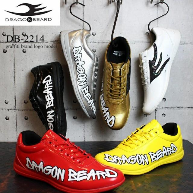 ドラゴンベアード スニーカー DRAGONBEARD DB-221...