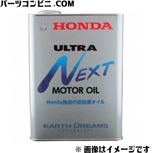 Honda(ホンダ)/純正 エンジンオイル ウルトラ N...