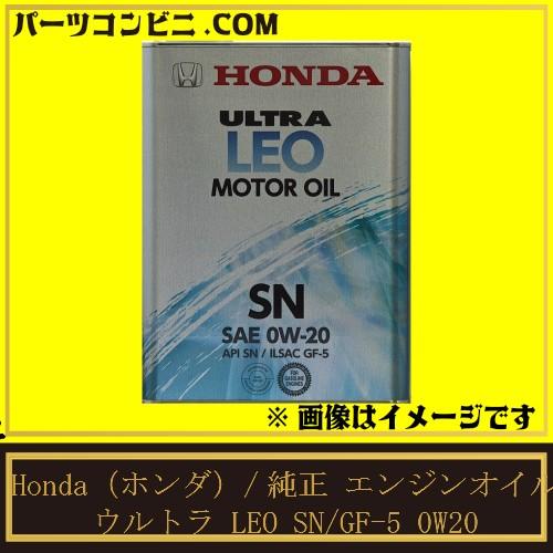 Honda(ホンダ)/純正 エンジンオイル ウルトラ L...