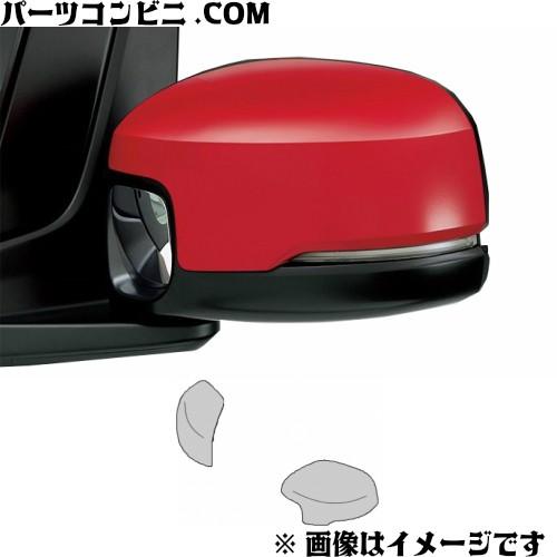 HONDA(ホンダ)/純正 ドアミラーカバー 交換タイプ...