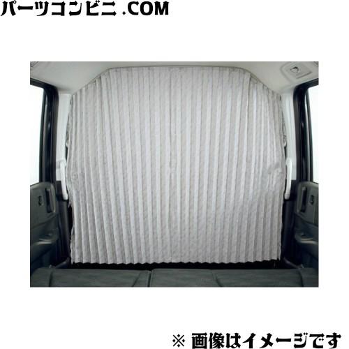 HONDA(ホンダ)/純正 セパレートカーテン 08R66-SZ...
