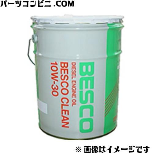ISUZU(いすゞ)/純正 エンジンオイル ベスコクリー...