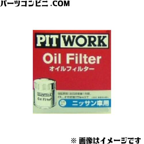 PIT WORK(ピットワーク)/オイルフィルター エレ...