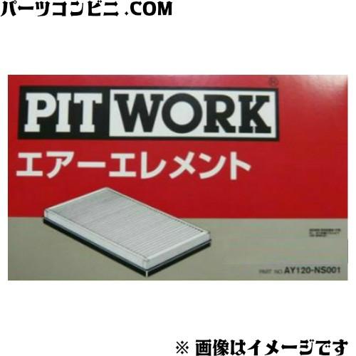 PIT WORK(ピットワーク)/ エアフィルター エア...