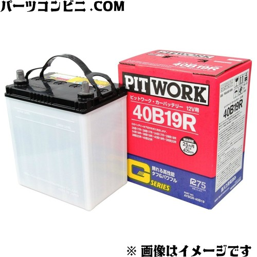 PIT WORK(ピットワーク)/国産車バッテリー Gシ...