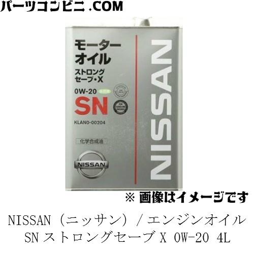 NISSAN(ニッサン)/エンジンオイル SNストロング...