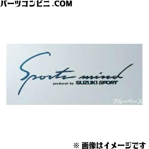 SUZUKI(スズキ)/ステッカー(スポーツマインド)(...