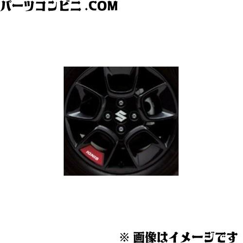 SUZUKI(スズキ)/純正 ホイールアクセント (4枚・1...