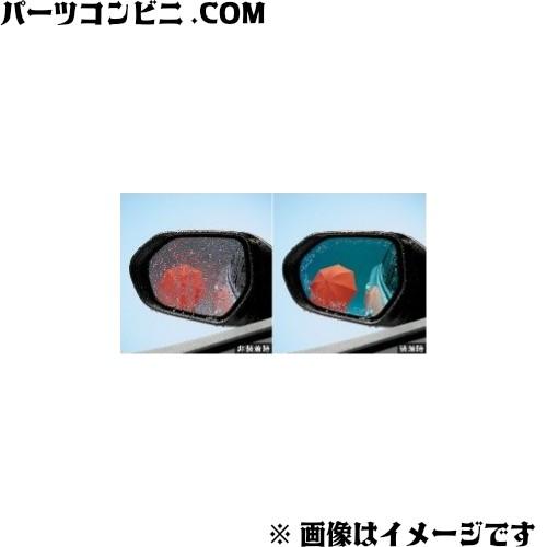 TOYOTA(トヨタ)/純正 レインクリアリングブルーミ...