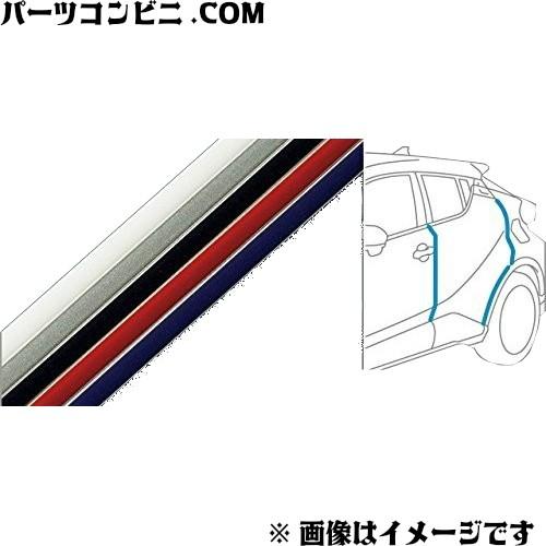 TOYOTA(トヨタ)/純正 ドアエッジプロテクター ...