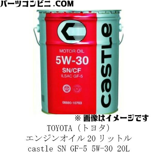 TOYOTA(トヨタ)/エンジンオイル 20リットル キ...