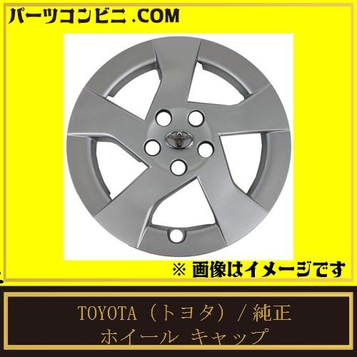 TOYOTA(トヨタ)/純正 ホイール キャップ 42602-...