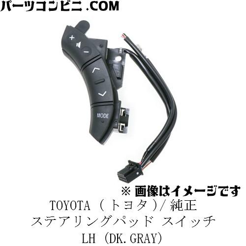 TOYOTA (トヨタ)/純正 ステアリング パッド スイ...