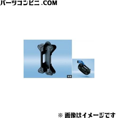 TOYOTA(トヨタ)/純正 充電ケーブルホルダー G926W...