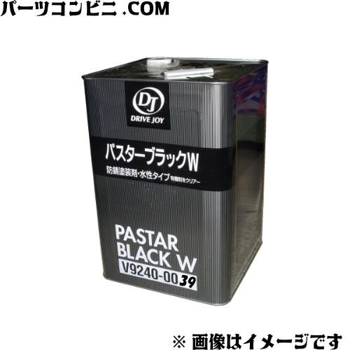 TOYOTA(トヨタ)/DJ ドライブジョイ 防錆塗装剤 ...