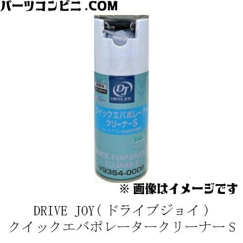 TACTI(タクティ)/DRIVE JOY(ドライブジョイ) ク...