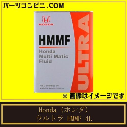 Honda(ホンダ)/純正 マルチマチックフルード ウ...