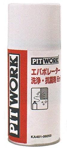 PIT WORK(ピットワーク)/エバポレータークリー...