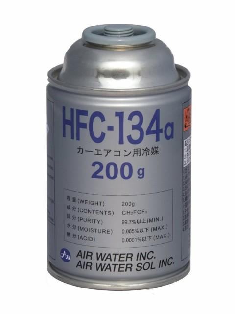 AIR WATER(エア・ウォーター)/カーエアコン用冷...