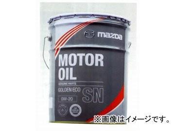 MAZDA(マツダ)/出光興産 エンジンオイル ゴール...