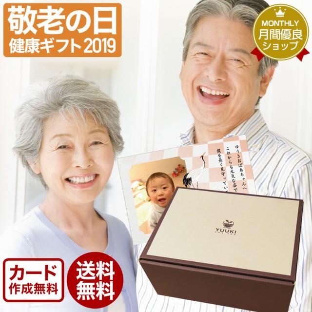 【同梱専用】 ギフト指定オプション(箱、カード...