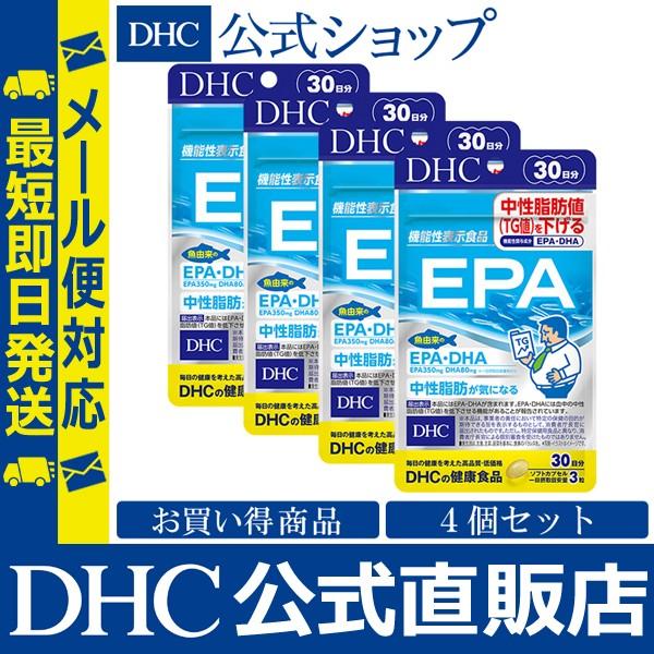 dhc サプリ dha epa 【お買い得】【メーカー直販...