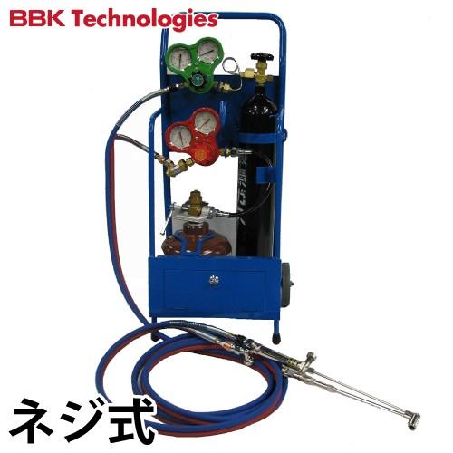 BBK 溶接溶断機 ブルーパック(S) ネジ式 ガス溶...