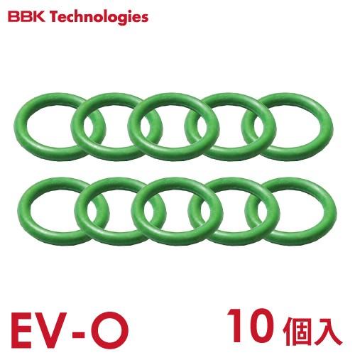 BBK ECOバルブ付チャージングホース用Oリング 10...