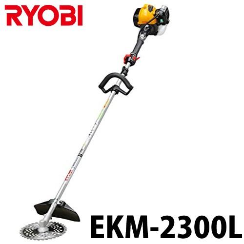 リョービ/RYOBI エンジン刈払機 EKM-2300L ループ...
