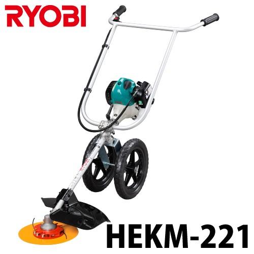 リョービ/RYOBI 手押し式エンジン草刈機 HEKM-220...