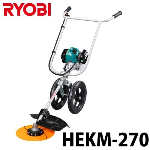 リョービ/RYOBI 手押し式エンジン草刈機 HEKM-270...