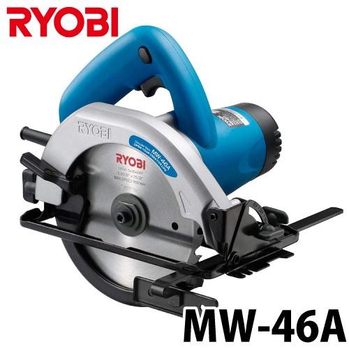 リョービ/RYOBI 丸ノコ MW-46A 最大切込深さ:46m...