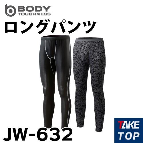 おたふく手袋 冷感・消臭 ロングパンツ JW-632 黒...