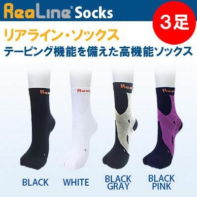 [ReaLine]リアライン・ソックス・レギュラー・同...