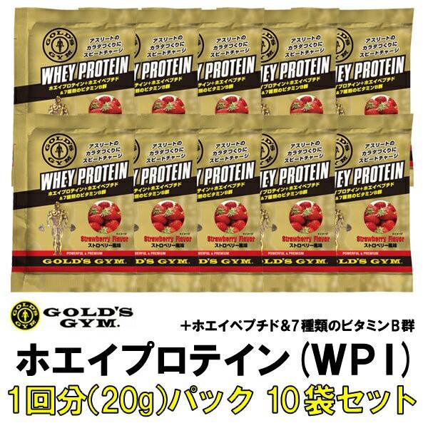 ゴールドジム WPIホエイプロテイン 1回分(20g)...
