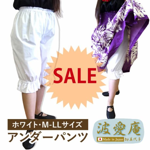 [半額・在庫処分セール]フラダンス衣装 フラダン...