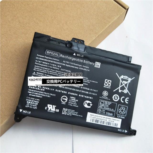 新品 HP BP02XL 電池 HP TPN-Q172 Q175 BP02XL 15...