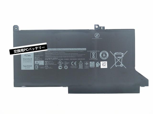 新品 dell dj1j0 バッテリー latitude e7280 e729...